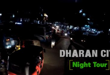 Dharan City @ Night [Video Tour ]